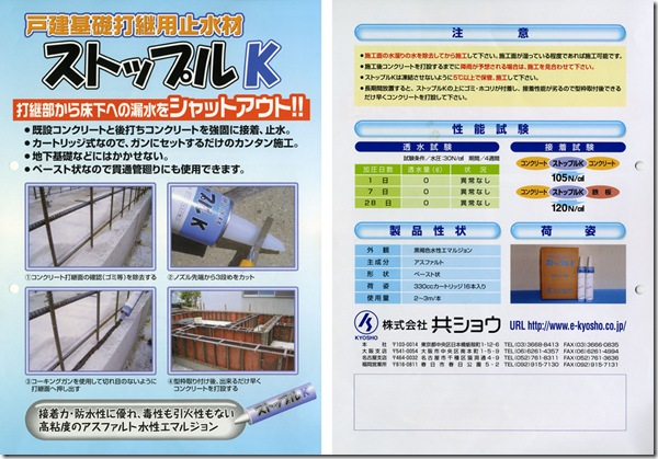 item-detail1